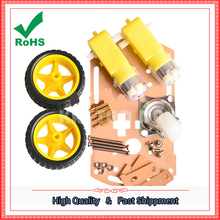 Smart Chassis Chassis Mount Mini Mini Kit Torque Remote Control Two-wheel drive Three-wheel universal gear spare parts