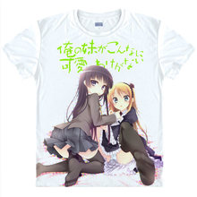 Oreimo T-Shirt Kirino Kosaka Shirt Cool t shirts Anime Clothing cute lovely Shirts & T-Shirts Japanese Anime lovely and cute a