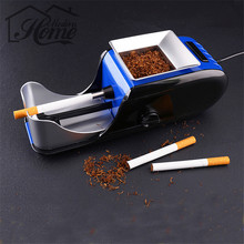 1pc Portable Cigarette Tobacco Electric Cigarette Rolling Machine Red or Blue Rolling Filters Papers Tabac ROLLER Gift For Men