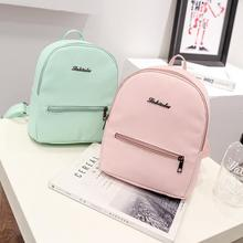 New Fashion Women Backpack Korea High quality PU leather Candy Color College Shoulder Bag Sweet girl traveling mini Female bag(China)