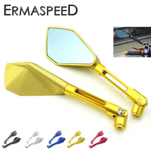 CNC Aluminum Motorcycle Rearview Mirrors Blue Glass Rear View Side Mirror Universal for HONDA KAWASAKI YAMAHA KTM DUCATI APRILIA
