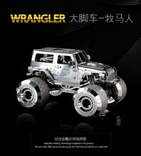NANYUAN I32205 WARNGLER CAR PUZZLE 4WD Jeep Metal Assembly Model Developing hands-on ability 3 Sheets DIY car model toys(China)