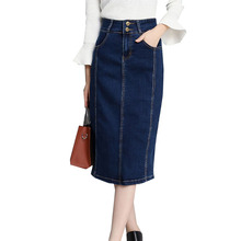 Back Split Long Jeans Skirts for Women 2017 Summer High Waist Jupe Female with Pockets Female Faldas Larga Plus Size Denim Saias