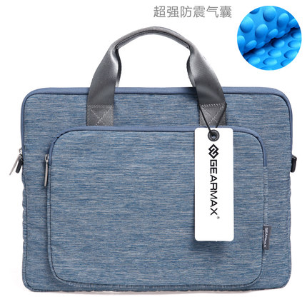 Free Shipping Case For Apple Macbook Shockproof Bag Eco-friendly Laptop Bag 15.6 Anti-dust Computer Bag For Macbook Laptop Bag<br><br>Aliexpress