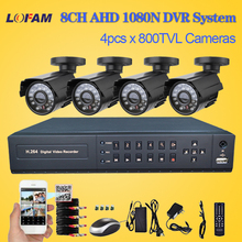 LOFAM 8 Channel CCTV Security camera with AHD 1080N DVR System 4 x 800TVL outdoor Camera video surveillance Kit 8ch CCTV System