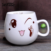 YEFINE 320ml Creative Cute Expression Ceramic Mugs Water Container Cups And Mugs Porcelain Tea Cup Coffee Mug Wholesale