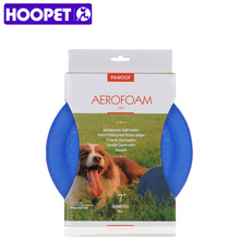 HOOPET Foam Material Pet Dog Puppy Beach Frisbee Fetch Throw Exercise New Two Colors