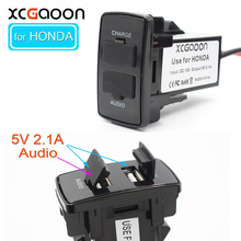 XCGaoon Special Dual 2 Port USB Car Charger for HONDA, 5V 2.1A Car DC-DC Power Inverter Converter, Can charge iPhone mobile(China)