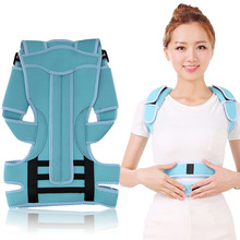 Back Shoulder Posture Brace Belt Corrector Shoulder Support Band Correct Posture Correction Belt Adjustable S/M/L Health Care(China)
