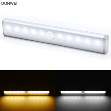 DONWEI 10 LEDs IR Motion Sensor Night Light Battery Powered AUTO ON / OFF Wall Lamp for Bathroom Cabinets Stairs Basement(China)
