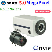 Professional 5MP 2592*1920P Box CCTV IP P2P onvif Metal Case security camera H.265 with Free CMS Software