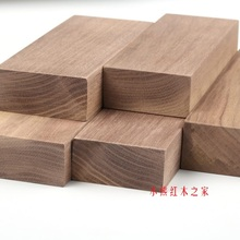 American Black Walnut Wood blanks knife handle material knife scales grips Butt Stock blanks(China)