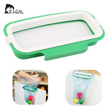 FHEAL Hanging Kitchen Rubbish Bag Storage Holder Rack Cupboard Door Back Stand Trash Garbage Clip Kitchen Accessories