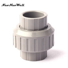 "1pcs NuoNuoWell Plastic PVC 1""(25mm)Hose Union Straight Connector Pipe Quick Joint Garden Irrigation Watering Tube Fittings"