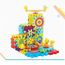 81 Pcs Plastic Electric Gears 3D Puzzle Building Kits Bricks Educational Toys