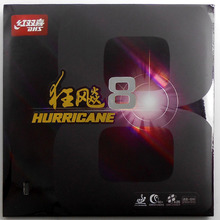 DHS Hurricane 8 Hurricane8 Pips In Table Tennis Rubber With Sponge PingPong Rubber(China)