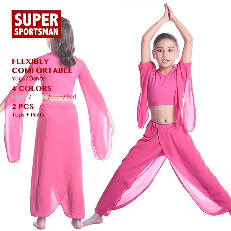 Conjuntos de yoga Conjuntos de yoga baratos Conjuntos de yoga para niños  Fitness Fitness Gym. Ofrecemos el mejor precio al por mayor 2a34c729dfa6