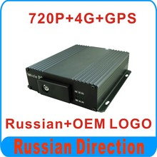 Special for Russia 4G GPS 720P DVR 4CH Mobile DVR MDVR for Bus Taxi