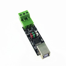 Free Shipping  USB 2.0 to TTL RS485 Serial Converter Adapter FTDI FT232RL SN75176 double function double protec