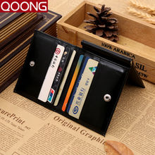 QOONG Fashion Men Leather Ultra-thin Wallets With Metal Money Clip Multi-functional Male Change Purse Credit Card ID Holders