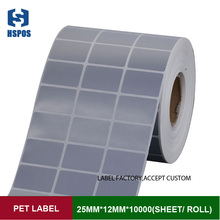 25*12mm*10000pcs triplex row PET sliver label stickers Transfer polyethylene glycol terephthalate label paper for product mark(China)