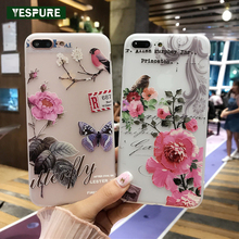 YESPURE Fancy Girls Telephone Cases Covers  for Iphone 7 Soft Silicone Handphone Accesorios Beautiful Para Celular Antishock