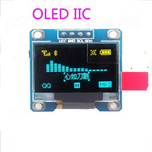 "Free shipping Yellow- blue double color 128X64 OLED LCD LED Display Module For Arduino 0.96"" I2C IIC Communicate"