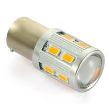 4pcs High Power Amber Yellow 16 LED 5630 SMD BAU15S 7507 PY21W 1156PY LED Bulbs For Front Direction Indicator Lights 12V