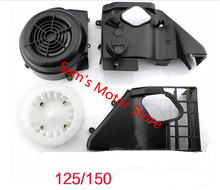 GY6 125CC 150CC 152QMI 157QMJ Chinese Scooter Engine Cooling Fan Radiator Cover