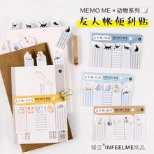 24 pcs/lot Good Friend Pigeon Hamster Rabbit Self-Adhesive Memo Pad Sticky Notes Sticker Label Escolar School Office Supply
