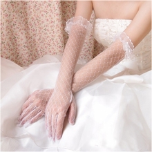 Sheer Lace Finger Bridal Gloves Ivory One Size Opera Length Wedding Gloves Wedding Accessories FLY BRIDAL ST3800