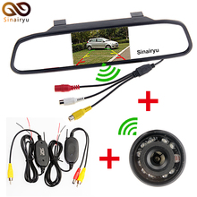Sinairyu Car IR Reversing Backup Rearview Vehicle Camera Along with TFT Mirror Monitor and 2.4Ghz Wireless Kit
