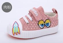 2017 spring 1-3 years old baby shoes 2 boys and girls canvas shoes cute cartoon shoes non-slip(China)