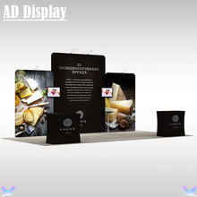 20ft*10ft Exhibition Booth Size Easy Fabric Banner Aluminum Tube Display Stand,Portable Advertising Backwall(No TV Accessory)