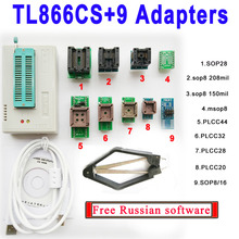 TL866CS programmer +9 universal adapters PLCC Extractor TL866 AVR PIC Bios 51 MCU Flash EPROM Programmer Russian English manual(China)