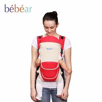 2-18 meses de bebé de seguridad cómodas mochilas para mujeres originales tejido de malla 3D Transpirable Ergonómico kid abrigo de la honda