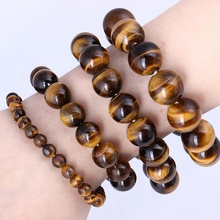 2016 New Brand Women Tiger eye pattern stone Jewelry Bracelet Beads 8mm 12mm 14mm 16mm For Choose(China)