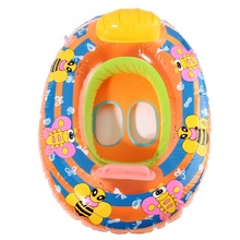 Hot Sale Kids Baby Child Inflatable Swimming laps Pool Swimming Ring Seat Float Boat Outdoor Funny Water Sports Toys