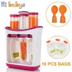 Детские пищевые контейнеры для еды, принадлежности для хранения новорожденных малышей, соковыжималка с 10 мешками, сумка для хранения