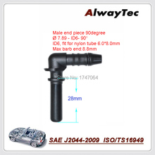 "MEP51    7.89mm, SAE5/16""  automotive 90 degree male end piece"