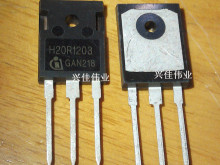 H20R1203 TO-247 High power transistor IGBT electromagnetic oven power tube IGBT--XJDZ2(China)