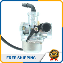 HK-108 PZ22 Carburator 22mm 22 Carb SunL JCL Baja TaoTao Quad 2/4 Stroke 110cc 125cc Chinese ATV Dirt Bike Motorcycle carburetor