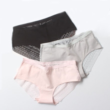 Buy New Sexy Seamless Woman Panties Ice Silk Lace Net Yarn Breathable Women Underwear Thin Soft Transparent Hollow Low Waist Breifs