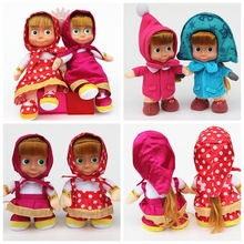 1Pcs New Masha and Bear Dolls Movie Cartoon Russian Masha and Bear Stuffed Toys Kids Briquedos Birthday Gifts