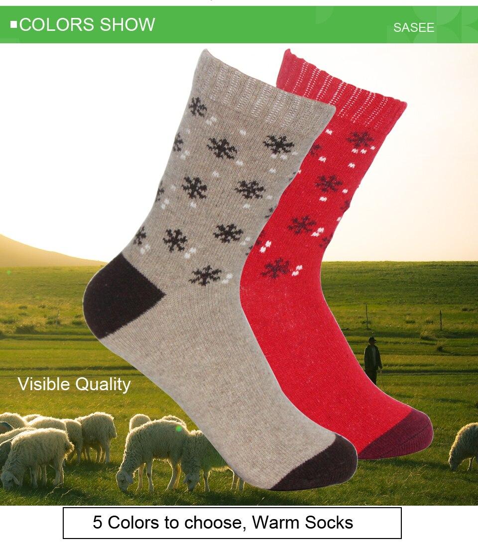Wool-socks-fashion_03