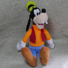 "IN HAND NEW baby PLUSH SERIES STUFFED ANIMAL Pubby Dog Goofy 8"" 20cm Cute Plush doll"