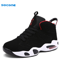 SOCONE New Arrival Men Sneakers Spring Autumn Winter Sport Outdoor Breathable Walk Run Shoes For Male Athletic Cool Shoes 862M(China)