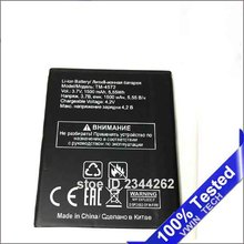 Best New 1500mah TM-4572 battery for texet TM-4572 TM4572 4572 Battery  mobile phone Battery Replacement