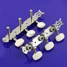 Classical Guitar Tuner Tuning Keys Pegs Machine Heads Silver JUL18_25(China)