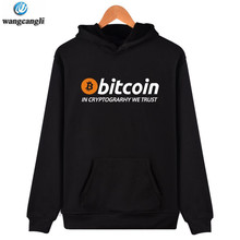 Buy Bitcoin Hooded Hoodies Men Sweatshirt Winter Fashion Virtual Currency Logo Men Hoodie Jacket Plus Size Funny Clothes for $12.80 in AliExpress store